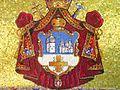 Ozrensky klaster, mozaika se srbským erbem.jpg