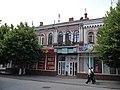P1070834+ вул. Л.Українки, 13.jpg