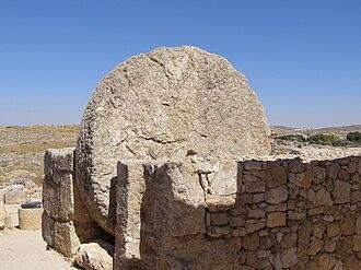 Susya - Roller Stone in the synagogue of Susya