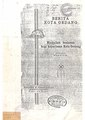 PDIKM 714 Majalah Berita Kota Gedang No. 9 Tahun 1932.pdf