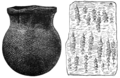 PSM V52 D695 Fabric marked jar and the fabric.png