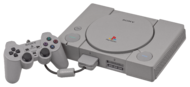The PlayStation was released in the mid-1990s and became the best-selling gaming console of its time.