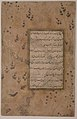 Page of Calligraphy from an Anthology of Poetry by Sa`di and Hafiz MET sf11-84-7r.jpg