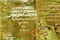 Pagoda Shwe Dagon 57.jpg
