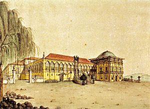 Paço de São Cristóvão - Image: Palace of sao cristovao 1817