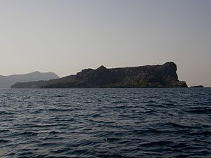 Palaia Kameni south side.jpg