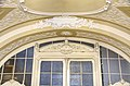 Palais Fürstenberg Stiegenhaus 12.jpg
