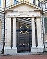 Cortile del palazzo Saint-Jean degli arcivescovi di Lione