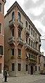 Palazzo al Ponte Storto Cannaregio Rio San Marcuola Venezia.jpg