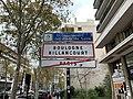 Panneau entrée Boulogne Billancourt 2.jpg