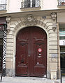 Paris - 15 rue d'Aboukir - porte.jpg