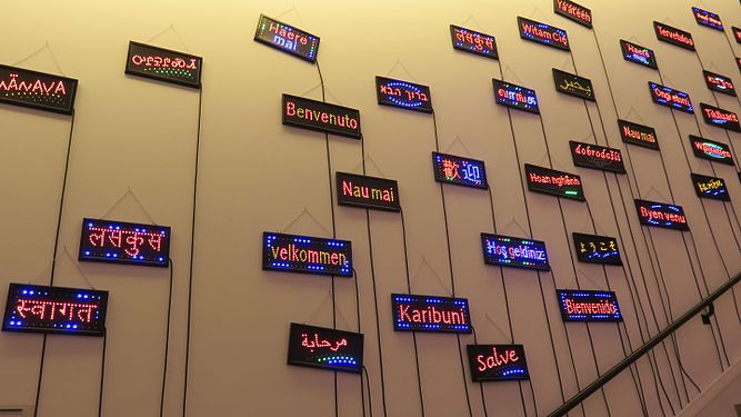Paris Musée de l'Homme.jpg