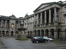 Parliament House, Edinburgh.JPG