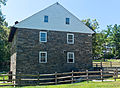 Peirce Mill side view.jpg