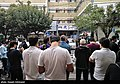 People gathering outside the Jam Hospital following the death of Mohammad-Reza Shajarian 2020-10-08 35.jpg