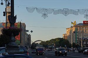 Arch of Diversity - Arch of Diversity as seen from Maidan Nezalezhnosti