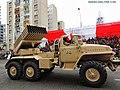 Peru BM 21.jpg