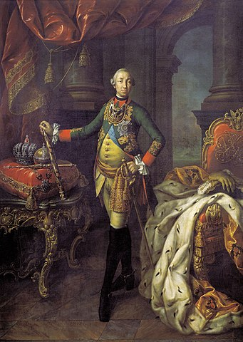 Портрет Петра III работы художника А.П.Антропова, 1762