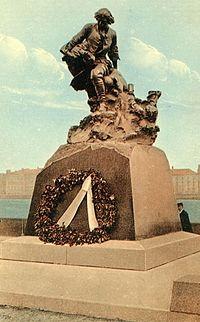 Памятник Роза из двух видов гранита Серафимович Мемориальный комплекс с арками и колонной Богданович