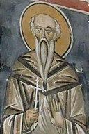 Peter the Iberian, Jerusalem fresco.jpg