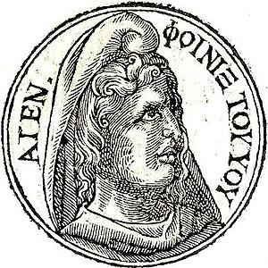 Phoenix (son of Agenor) - Phoenix from Guillaume Rouillé's Promptuarii Iconum Insigniorum