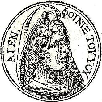Phoenix of Phoenicia - Phoenix from Guillaume Rouillé's Promptuarii Iconum Insigniorum