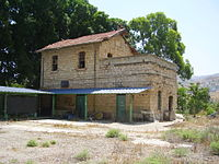 PikiWiki Israel 13901 Turkish railway station at Hamat Gader.JPG