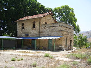 Al-Hamma, Tiberias - Image: Piki Wiki Israel 13901 Turkish railway station at Hamat Gader