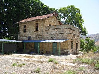 Al-Hamma, Tiberias - Image: Piki Wiki Israel 13901 Turkish railway station at Hamat Gader