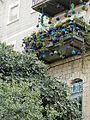 PikiWiki Israel 15329 Terrace in Musrara neighborhood Jerusalem.jpg