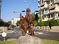 PikiWiki Israel 20298 Cactus (sabra) sculpture in Petah Tikva.JPG