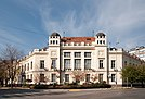 Pirot Courthouse.jpg