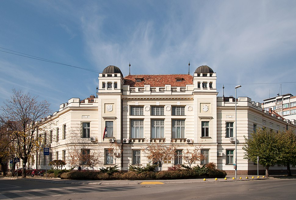 Pirot Courthouse