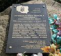 Pisz - Cmentarz Komunalny - ul. Spokojna (16).JPG