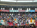 Plaça de Braus de Tarragona - Concurs 2012 P1410179.jpg