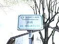 Plaque Rue Mulhouse - Rosny-sous-Bois (FR93) - 2021-04-15 - 2.jpg