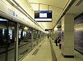 Platform 1 of Sai Ying Pun Station.JPG
