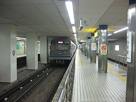 Platform of Kitakagaya Station.JPG