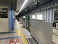 Platform of Nagahoribashi Station (Nagahori-Tsurumiryokuchi Line) 3.jpg