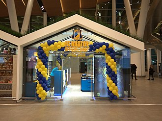 "Platov International Airport - ""FC Rostov"" fan shop at check-in area"