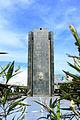 Plaza Jose Remon Cantera Ciudad de Panama.JPG