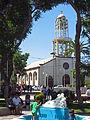 Plaza de Vallenar.JPG
