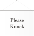 Please Knock sign.png