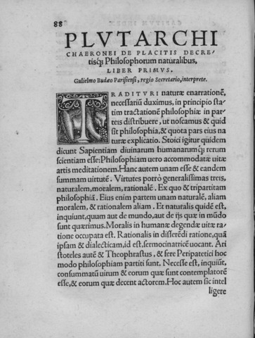 Псевдо-Плутарх. De placitis philosophorum. Латинский перевод (Базель, 1531)