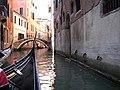 Ponte Balote, Venice.jpg