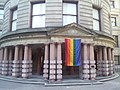 Portland City Hall on June 26, 2015 - 3.jpg