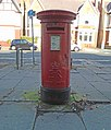 Post box, Malpas Road.jpg