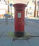 Post box, Malpas Road.jpg
