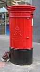 Post box on Paradise Street 1.jpg
