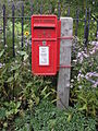 Postbox at Buckfastleigh Station - geograph.org.uk - 664441.jpg